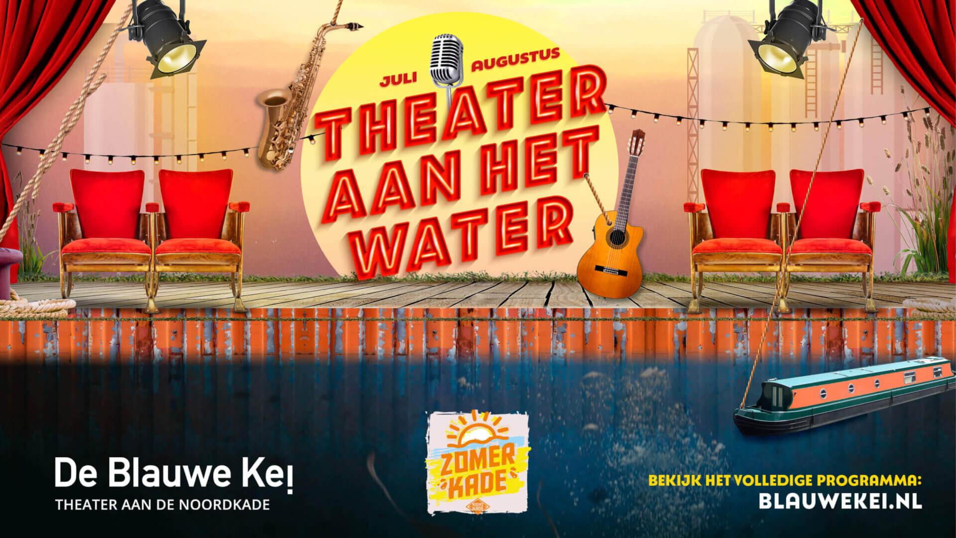 Beeldconcept Theater Aan Het Water